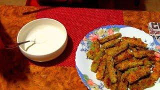 Хрустяшки из кабачка в духовке. Вкусный рецепт, простого блюда.
