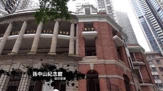 Publication Date: 2018-01-31 | Video Title: 2017-2018 佛教茂峰法師紀念中學 美麗的香港比賽 中