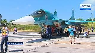 На аэродроме Центральной Угловой отметили День воздушного флота России