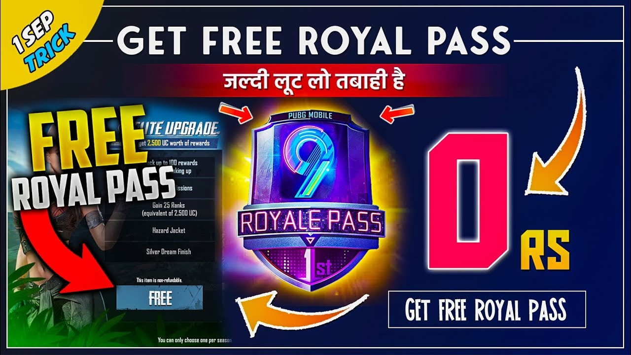Trick to Get Free Season 9 Royal Pass in PUBG Mobile By Cool Gamers