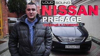 Nissan Presage - обзор автомобиля и аудиосистемы [eng subs]