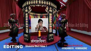 Wedding Vidhi Hollywood FX with edius 7 and edius 8  F A  3DAnimation Effects Volume  1
