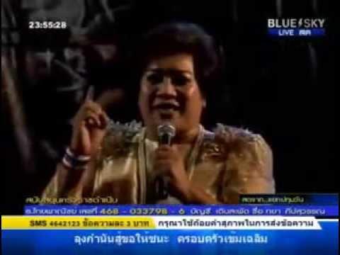 2014/01/16 BlueSky ครูลิลลี่ ปะทะ ดร เสรี วงษ์มณฑา เวทีแยกปทุมวัน