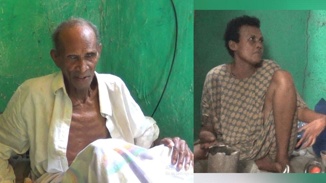 ETHIOPIA - የደሳሳዋ ጎጆ አሳዛኝ ድብቅ ሚስጢራቶች!!!