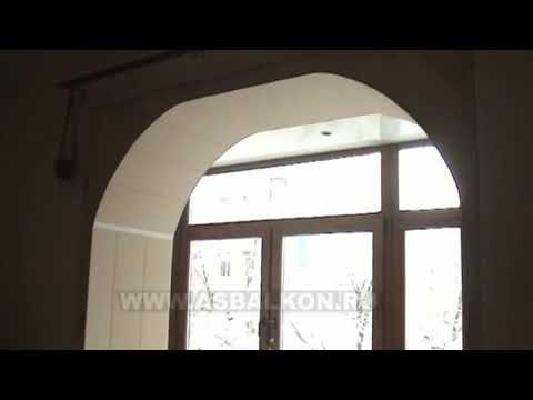 Альянс Спецстрой - Балкон под ключ. Остекление балконов