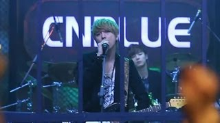 CNBLUE - Where You Are, 씨앤블루 - 웨어 유 아, Music Core 20130119
