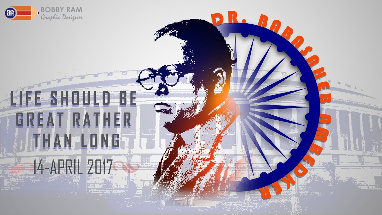 14 April Dr Babasaheb Ambedkar Jayanti Celebration In India Youtube