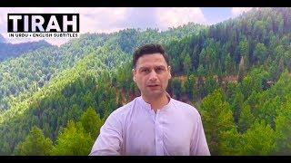 Tirah valley Khyber Agency Pakistan (Urdu Language)