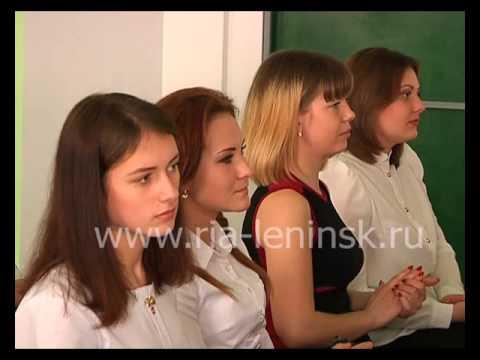 Ленинск-Кузнецкая молодежь отметила День студента