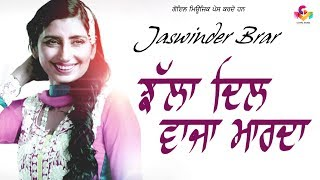 Jaswinder Brar   Jhalla Dil Vajan Marda   Jukeox   Goyal Music