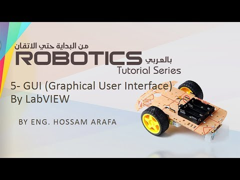 Robotics-Graphical User Interface by labVIEW