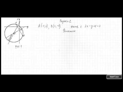 Примеры решения задач по высшей математике - перечень