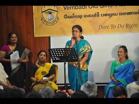 Gnaana Gaanam Book Launch Part 3/4