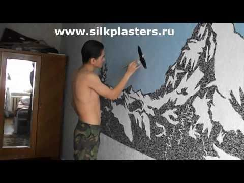 Декоративная шелковая штукатурка Silk Plaster - мастер класс от Участника Акции 100000