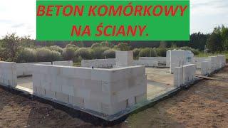 Beton komórkowy. Wybór materiału na budowę domu ( ściany).