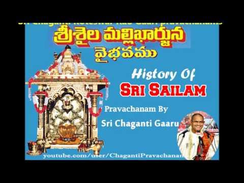 History of Srisailam Temple (Part 2 of 3) Pravachanam By Sri Chaganti Koteswar rao