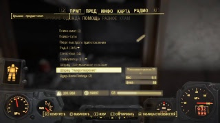 Прохождение Fallout 4 Nuka World 9