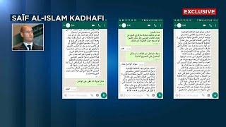 """Saif al Islam Gadafi afirma tener """"pruebas sólidas"""" contra Sarkozy"""