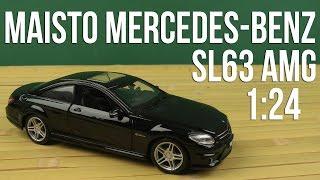 Розпакування модель Maisto 1:24 Мерседес-Benz CL63 AMG (31297 зустрілися. чорний)