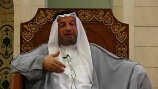 السيد مصطفى الزلزلة - زيارة فاطمة المعصومة عليها السلام واردة عن الإمام علي الرضا عليه السلام