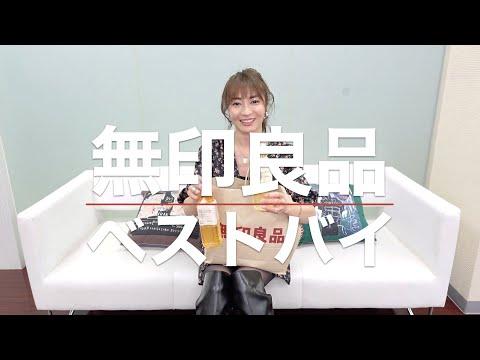新山千春 CHIHA ROOMYouTube投稿サムネイル画像