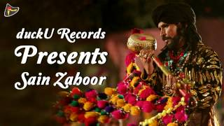 Jugni By Sain Zahoor || Latest Punjabi Sufi Folk Songs 2015