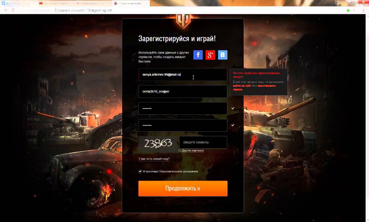 В какое онлайн казино играть