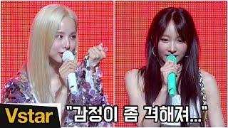 "Baixar ""울었어요"" EXID 'WE' 앨범 작업 중 있었던 비화 공개"