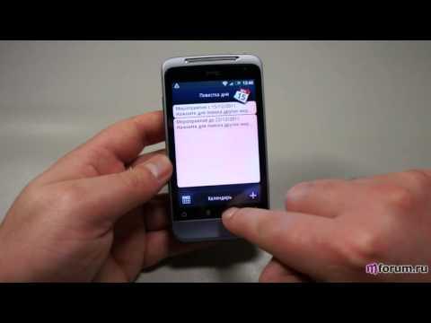 HTC Salsa. Приложения и интерфейс