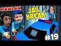 ROBLOX OS POLICIAIS MAIS ATRAPALHADOS DO MUNDO Roblox Jailbreak Family Plays mp3