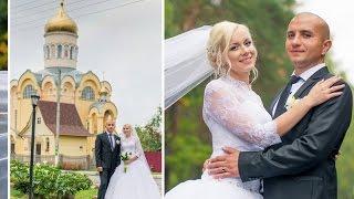 Виктория и Дмитрий Свадьба