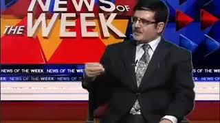 Shukat Maqbool Butt