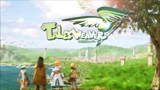 テイルズウィーバー Tales Weaver BGM - First Run/Second Run/Third Run
