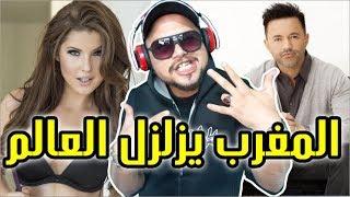 شاهد كيف جذب المغرب أنظار العالم اليه | Boom Boom - RedOne, Daddy Yankee, French - Official Video