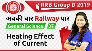 12:00 PM - RRB Group D 2019 | GS by Shipra Ma'am | Heating Effect of Current
