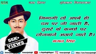 Mera Rang De Basanti Chola || Udit Narayan , Bhupinder Singh. T Series. desh bhakti songs.