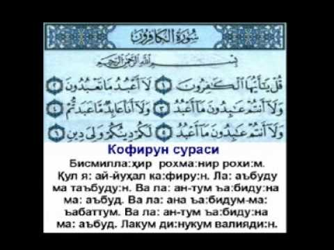 Лафасий - Ургатувчи 34 (Часть тридцать четвертая)