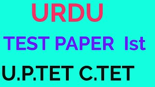 Urdu Test Paper 1st For UPTET & CTET.