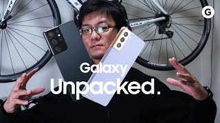 【Galaxy S21】サムスン、ハイエンド路線やめるってよ。発表会を金本さんがまとめ解説(眠い)