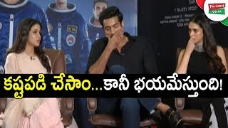 Anthariksham Movie Team EXCLUSIVE Interview | Varun Tej | Aditi Rao | Lavanya Tripati