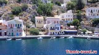 Отдых в Греции с детьми, остров Родос Греция, горящие путевки в Грецию(, 2014-12-19T01:00:47.000Z)