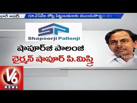 Shapoorji Pallonji Group is ready to invest 20,000 crore for Hyderabad development (17-04-2015)