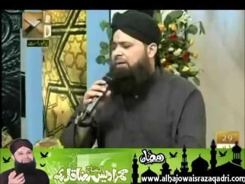 Alwida alwida mahe ramazan by owais raza qadri with lyric