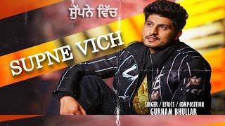 Supne Vich  Gurnam Bhullar  Diamondstar  Latest Punjabi Song 2020  Mahi Recordz