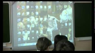 Интегрированный урок математики.avi