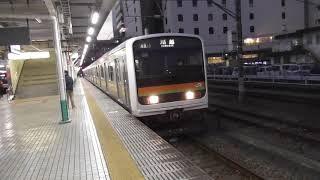 JR八高線八王子駅 209系3000番台ハエ61編成 川越線直通各駅停車川越行き発車