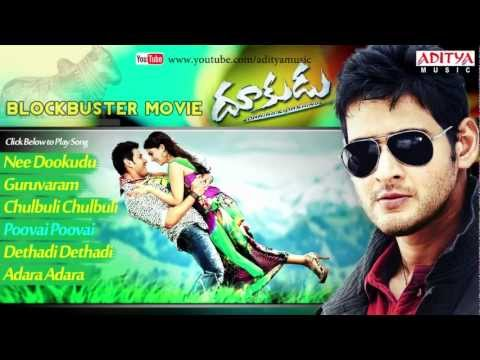 Dookudu (దూకుడు) Movie Full Songs Jukebox || Mahesh Babu, Samantha