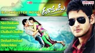 Director Srinu Vaitla Telugu hits