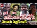 Eluru Public Response Janasena Manifesto   Pawan Kalyan   99TV Telugu