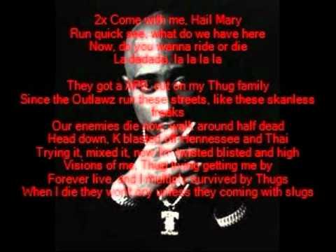 tupac hail mary lyrics